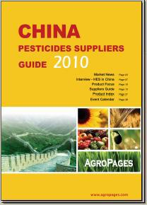 2010 China Pesticide Suppliers Guide