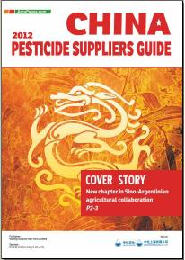 2012 China Pesticide Suppliers Guide
