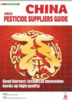 2013 China Pesticide Suppliers Guide
