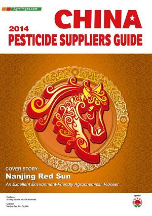 2014 China Pesticide Suppliers Guide