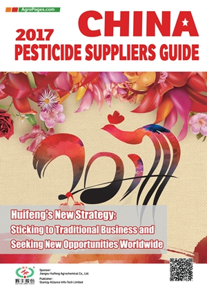 2017 China Pesticide Suppliers Guide