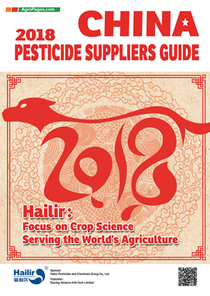 2018 China Pesticide Suppliers Guide