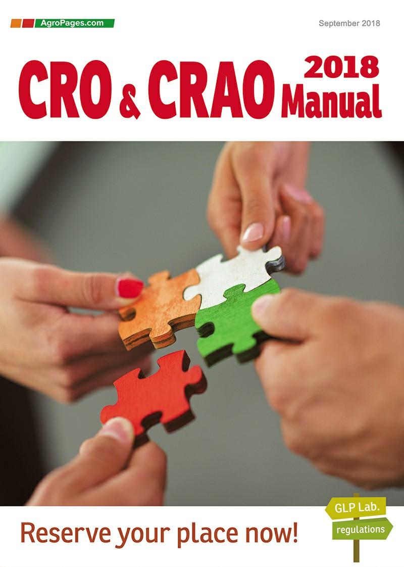 2018 CRO & CRAO 名录