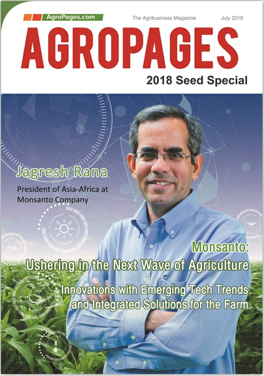 2018 Seed Special