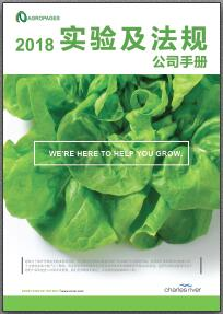 Chinese issue of 2018 CRO & CRAO Manual