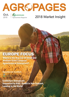 2018 Market Insight magazine (English & Chinese edition) came out, welcome to download.