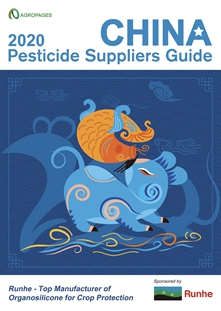 Digital Magazine Available for Download - 2020 China Pesticide Suppliers Guide