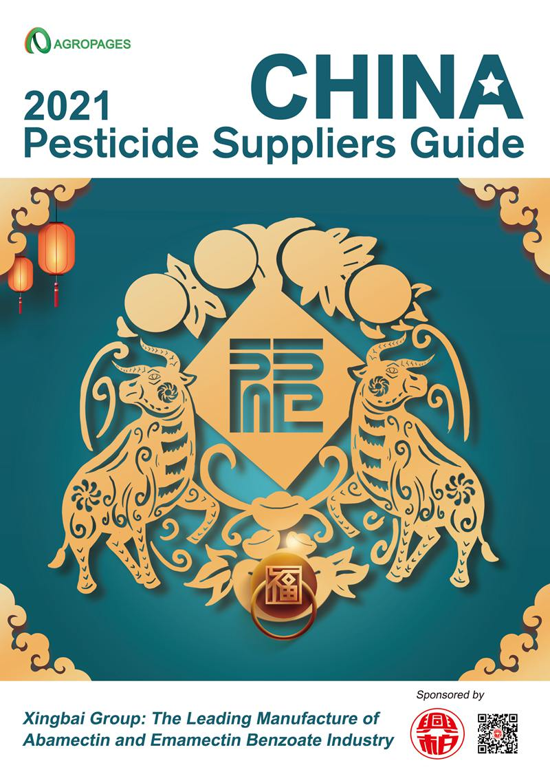 2021 China Pesticide Suppliers Guide