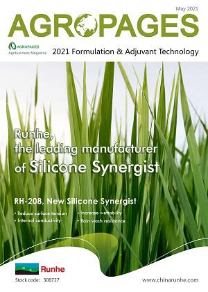 2021 Formulation & Adjuvant Technology