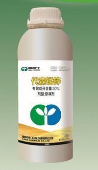 利民30%代森锰锌悬浮剂——优质剂型 品质保证
