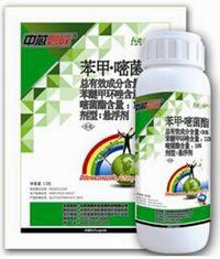 中新科农杀菌剂中芯妙收®——30%苯甲•嘧菌酯SC