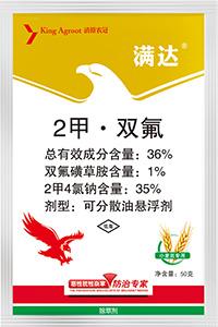清原农冠满达®——防除抗性播娘蒿、荠菜、野油菜,更安全!更彻底!