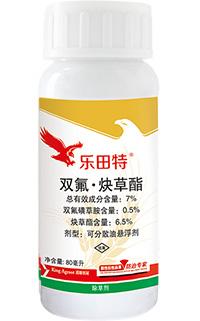 清原农冠乐田特®——小麦田最耐低温的禾阔双除型除草剂!
