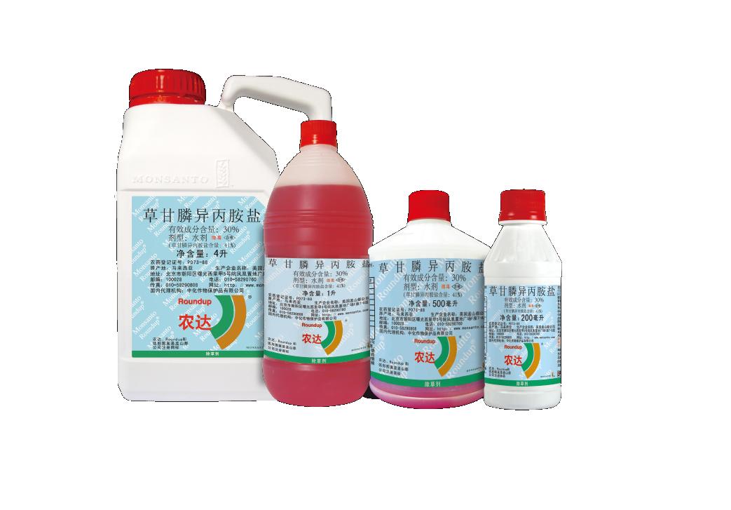 中化作物-低温除草用农达®,斩草除根不伤地( 41% 草甘麟异丙胺盐水剂)
