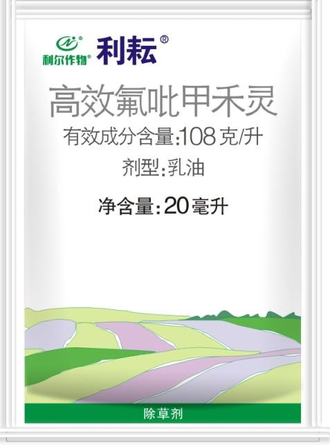 利耘® 108克/升高效氟吡甲禾灵乳油