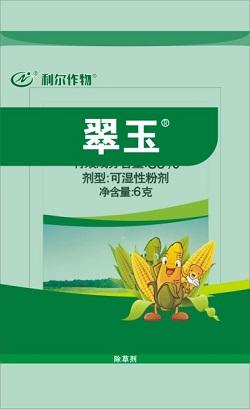 翠玉®套装 常规玉米田的高端除草剂!