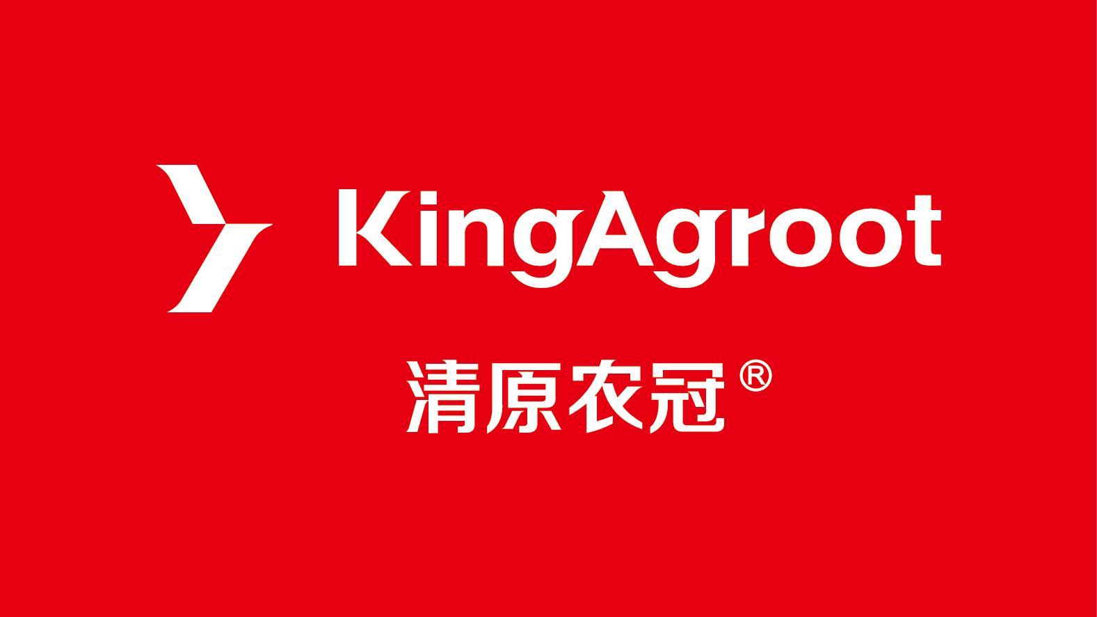 Qingdao KingAgroot Resistant Weed Management Co., Ltd.);