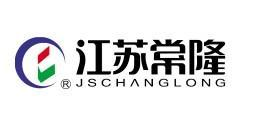 Changlong Agrochemicals got USD5.53 million of capital increase