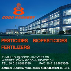 Jiangsu Good Harvest-Weien Agrochemical Co., Ltd.