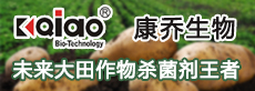 Shandong Kangqiao Bio-technology Co., Ltd.