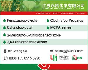 Jiangsu Unik Bio-science Co., Ltd.