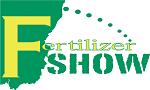 第四届中国国际新型肥料展览会