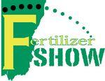 第五届中国国际新型肥料展览会