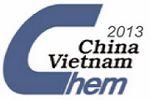 第十届中国(越南)化工展览会
