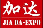 2014年日本农业机械展览会/日本农机展览会/日本农机展