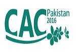 第二届巴基斯坦农用化学品峰会及展览会