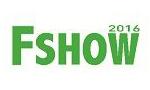 第七届中国国际新型肥料展览会(上海CAC农化展肥料专区)