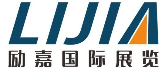 2016中国种子展览会