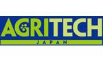 日本农博会(Agritech Japan)