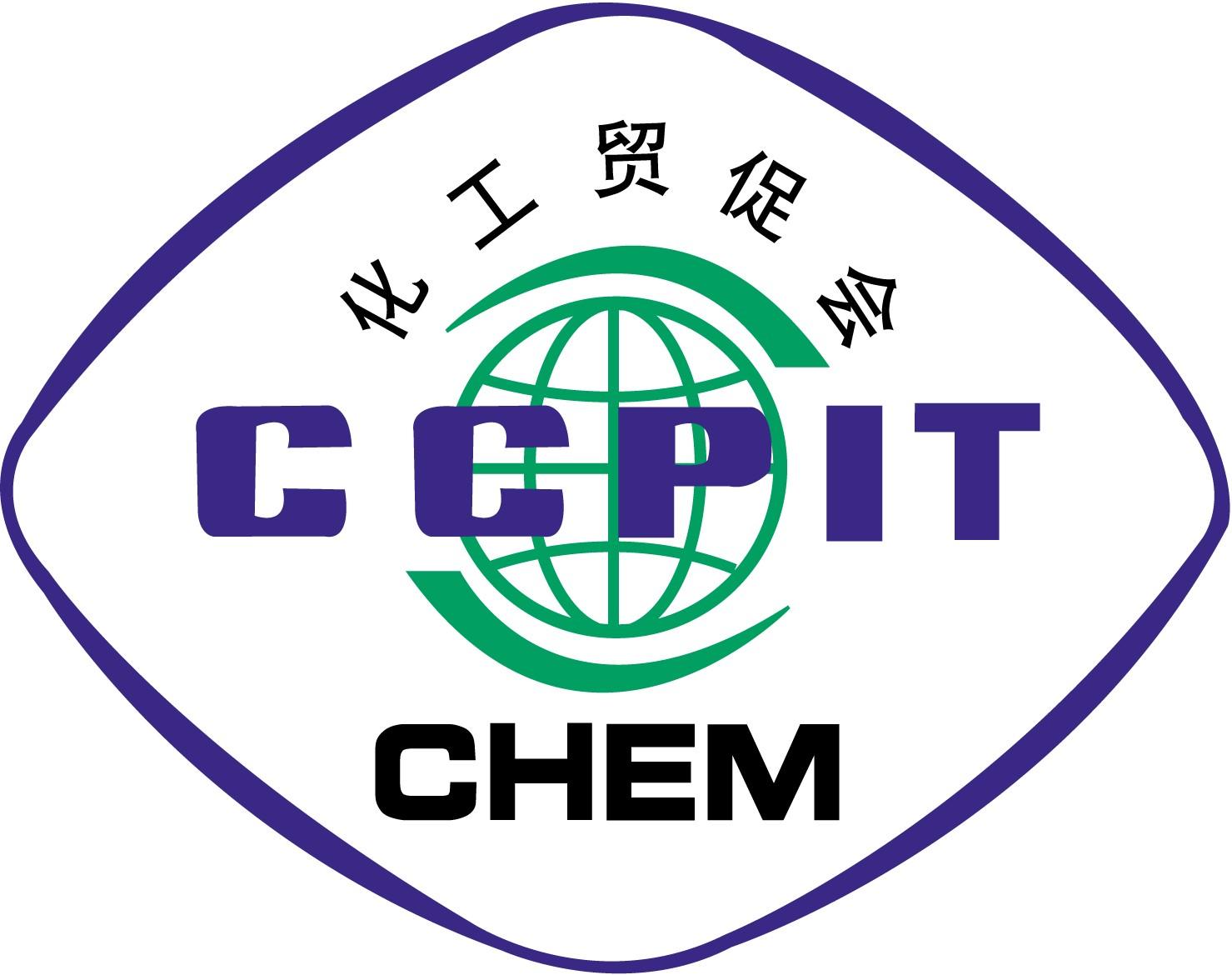2016中国农药出口登记年会