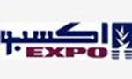 2016年第29届埃及国际农业化工及农机展览会