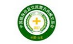 2017中国种业信息博览会暨全国种子信息交流暨产品交易会