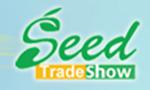 2017 China International Seed Trade Exhibition