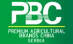 2016中国精品塞尔维亚展览会暨第83届塞尔维亚国际农业展览会