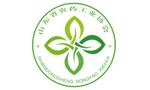 """第九届""""海利尔杯""""农化产品经理(作物经理)交流会"""