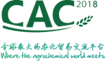 19th China International Agrochemical & Crop Protection Exhibition (CAC 2018)