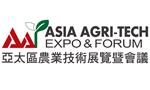 亚太区农业技术展览暨会议2018