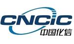 "2018 CNCIC 全球水肥设施农业考察会    暨 CNCIC""一带一路""化肥科研行(中东站)"
