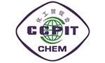 第二届中国‐加拿大作物保护研讨会