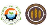 Sudan National Agriculture Week 2018