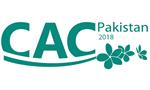 第四届中国(巴基斯坦)农化、农机及种业展览会
