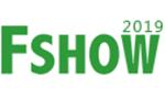 第十届中国国际新型肥料展览会(FSHOW2019)