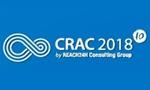 第十届全球化学品法规年度峰会—农药峰会