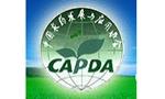 中国农药发展与应用协会三届二次常务理事会