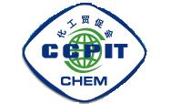 2018中国农药出口登记年会