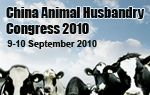 China Animal Husbandry Congress 2010